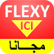 FLEXY ICI by Surprise Eggs TV