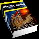 Srimadbhagwat Geeta Adhyay 13 by Dr Vishal Aanand (Ph.D.)