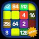 2048 Puzzle by Guru Dev