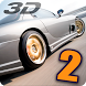 Airborne Driver 2 by Vart Dader