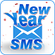 New Year SMS by Onex Softech