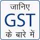 GST Bill India Hindi by Pro Photo Editor Apps