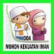 DOA MOHON KEKUATAN IMAN by JBD Kudus Studio