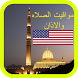 Adhan Prayer Times in USA by ArabicAppsPro