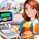 High School Café Cash Register Girl: Kids Game by Crazy Games Lab