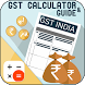 GST Calculator, Guide & Helpline by RCSTUDIOAPPS