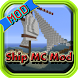 Guide Ship MCPE Mod by MMR 8000