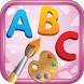 Alphabet Coloring book kid by developer puzzle for kid