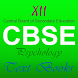 12th CBSE Psychology Text Book by Mindwave Education