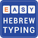 Easy Hebrew Keyboard & Typing by 9ft Learning Apps & Games