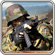 The Killer Sniper Fury Shooter by Panda SmartGames