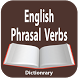 English phrasal verbs by Titan Software Ltd.