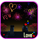 Love Fireworks Live Wallpaper by AppTrends