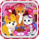 Cats and Dogs Grooming Salon by bweb media