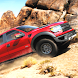4x4 Mountain Driving Adventure by BringItOn Games