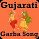 Gujarati Garba Songs LYRICS by Hemangi Agrawat832