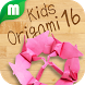 Kids Origami 16 Free by Gloding Inc.