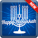 Hanukkah Wallpapers by Modux Apps