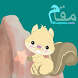 Mountain & Squirrel ( Iqbal )