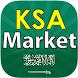 KSA Market by hassan shahrakani