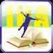 Физическая подготовка by International Handball Academy