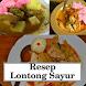 Resep Lontong Sayur Uneak by khaina