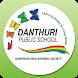 Danthuri Public School by EDUSECURE