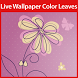 Color Leaves Live Wallpaper by LiveWallpaperThemes