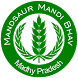 Mandsaur Mandi Bhav by NIP TECH