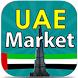 UAE Market by hassan shahrakani