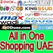 Dubai UAE Online Shopping-Online Shopping Dubai