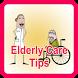 Elderly Care Tips by Startup Media