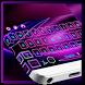 Neon Light Keyboard Theme by cool wallpaper