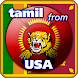Tamil from USA by Saeed Khokhar