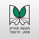 מועצה אזורית עמק יזרעאל by E.S. Bina - Instrucation, Advise, Development LTD