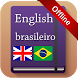 Portuguese English Dictionary by Learn by Android