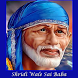 Shirdi Wale Baba by My Devotional App