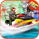 Extreme RC Jetski Simulator 3D by Nation Games 3D