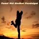 Tamil Old Kadhal Paadalgal by Maha Mandir