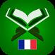 Coran en français by TopOfStack Software