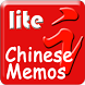 Chinese Mnemonics Lite by Mandarin Strokes Publishing House