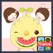 노랑박스 단바리수박 카카오톡 테마 by iConnect