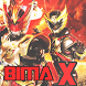 New Bima - X Satria Garuda Games Hint by Tahajud