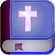 The Holy Bible offline free by Simple bibles
