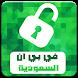 هوت سبوت في بي إن VPN بروكسي السعودية