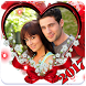 Romantic Love Photo Frame 2017 by Valentine Day 2017 Stamg