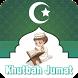 Khutbah Jumat Bulan Jumadil Awal by Muslim Ramadan