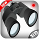 Real Binoculars Zoom Camera - HD by SmartApps inc
