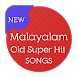 Malayalam Old Super Hit Songs by Dillahunty Levin