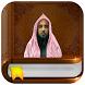 ভুল নামাযের পদ্ধতি by Allahhuakber আল্লাহুআকবার ইসলামিক রেডি এবং টিভি